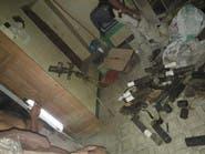 بالصور.. ضبط خلية إرهابية في لحج اليمنية