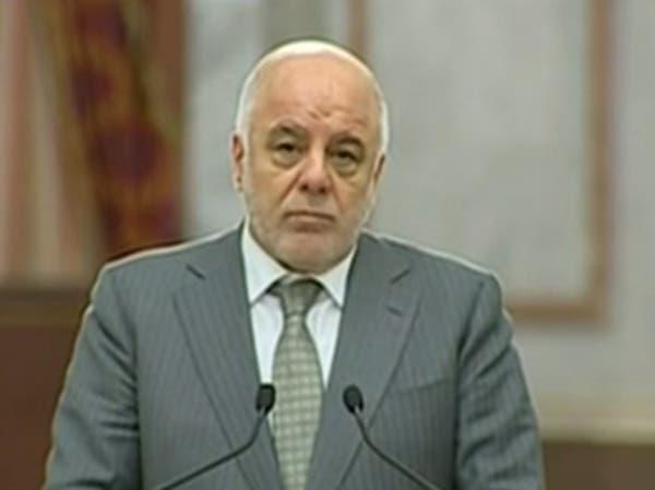 العبادي يمهل كردستان 3 أيام لتسليم المطارات إلى بغداد