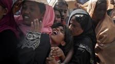 سلامتی کونسل : روہنگیا مسلمانوں پر مظالم سے متعلق اجلاس جمعرات کو