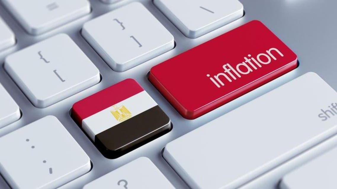 تضخم مصر