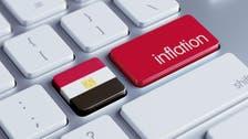 مصر.. التضخم السنوي يتراجع إلى 30.8% في أكتوبر