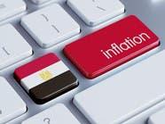 التضخم السنوي بمصر يتقلص إلى 26% في نوفمبر