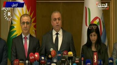 نتائج استفتاء كردستان العراق.. 92% أيدوا الانفصال
