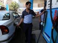 مصر.. ترقب رفع أسعار البنزين بدءاً من يوليو المقبل