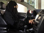 رحيل 800 ألف سائق أجنبي.. كم سيوفر على السعودية؟