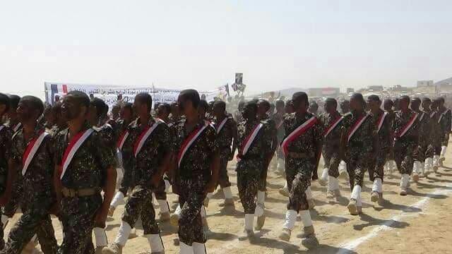 الجيش اليمني خلال العرض العسكري