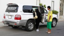How to deal with international driving licenses for women in Saudi Arabia