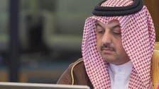 """قطر کی نئی بوکھلاہٹ : """"بائیکاٹ نے طاقتور کیا.. منصوبے مفلوج ہو گئے"""""""