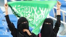 Saudi Arabia set to celebrate Women's Day with a musical operetta