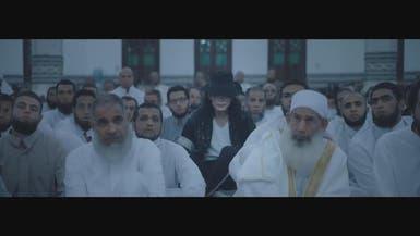 جدل واسع يصاحب فيلم شيخ جاكسون المصري