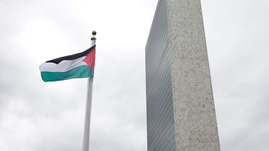 The Palestinian flag flies for the first time at U.N. headquarters, Wednesday, Sept. 30, 2015. (AP)