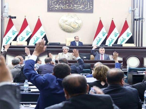 برلمان العراق يطالب بمحاكمة بارزاني.. واستعادة كركوك