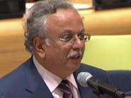 شاهد المعلمي يزف خبر قيادة المرأة وتصفيق بالأمم المتحدة