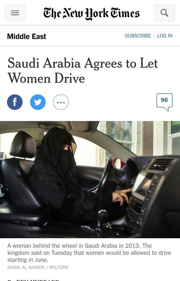 هكذا تفاعل الإعلام الغربي مع قيادة السعوديات للسيارة