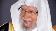 خواتین کی ڈرائیونگ قرآن و سنت کے خلاف نہیں: عبداللہ الترکی