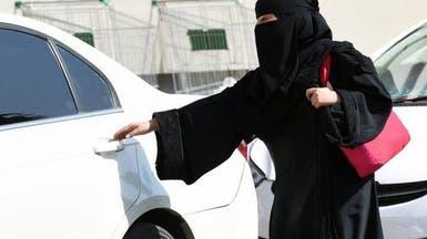 """هكذا تفاعل الإعلام الغربي مع """"قيادة السعوديات للسيارة"""""""