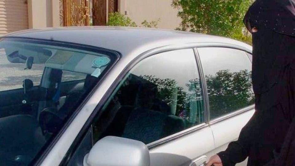 في هذا اليوم ستقود المرأة السعودية السيارة
