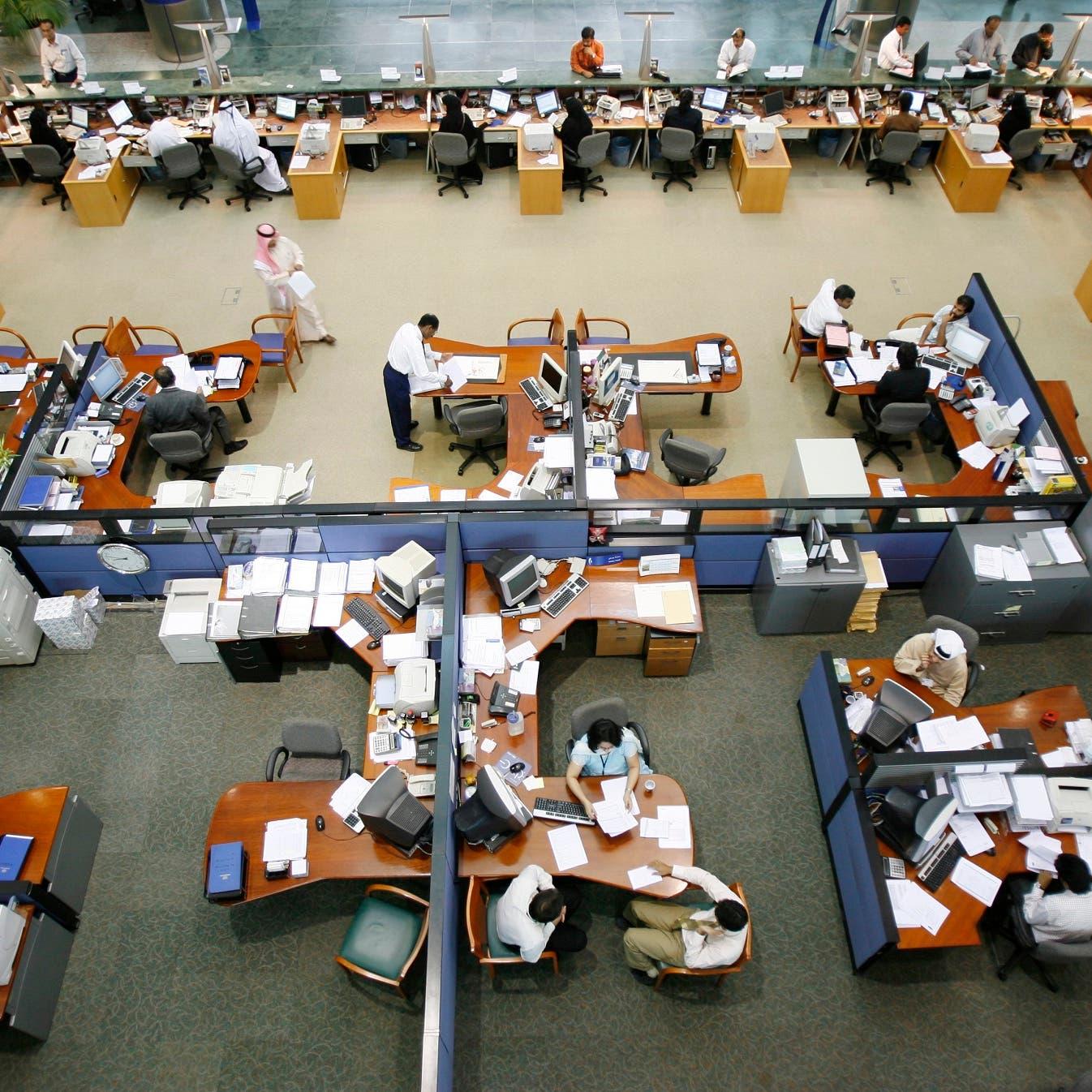 دراسة: 70% من وظائف العالم بالشركات الصغيرة