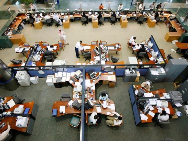 الإمارات: 84.7 مليار درهم قروض للمشروعات الصغيرة في عام