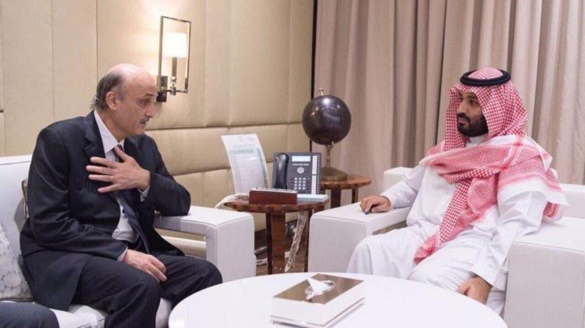 الأمير محمد بن سلمان خلال لقائه مع سمير جعجع