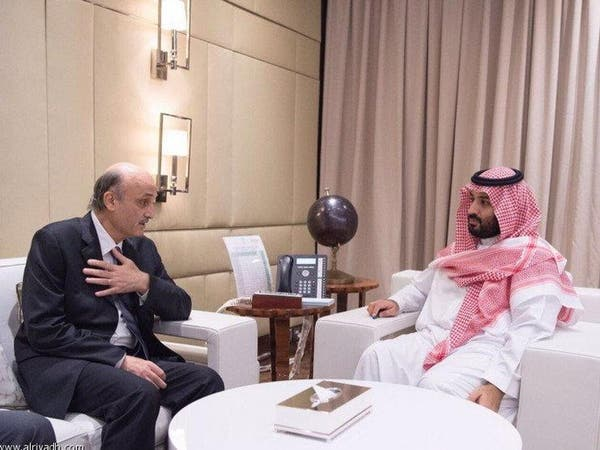 ولي العهد يجتمع بسمير جعجع رئيس حزب القوات اللبنانية