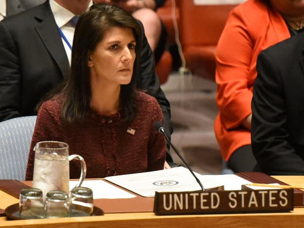 واشنطن تطالب مجلس الأمن بإدانة جماعية لصواريخ إيران