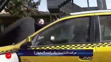 Shocking video shows Iranian wife clings onto husband's speeding taxi
