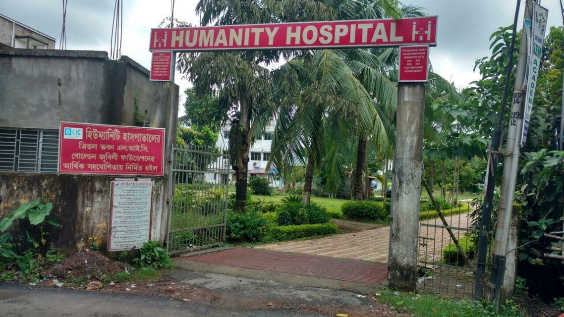The fully operational Humanity Hospital built by Subasini Mistry with her savings. (Supplied)
