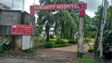 Widow's humanity lays foundation of unique hospital in India