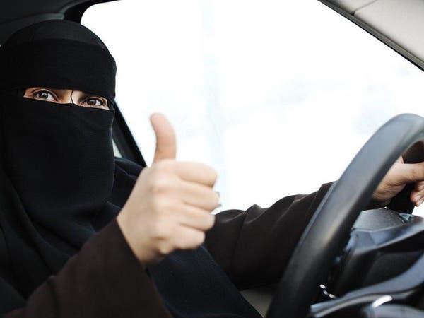 ما هي إجراءات حصول المرأة السعودية على رخصة قيادة؟