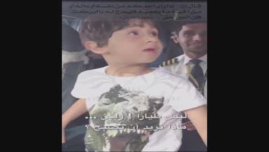 قصة الطفل المصري الذي أبهر طياراً في قمرة القيادة