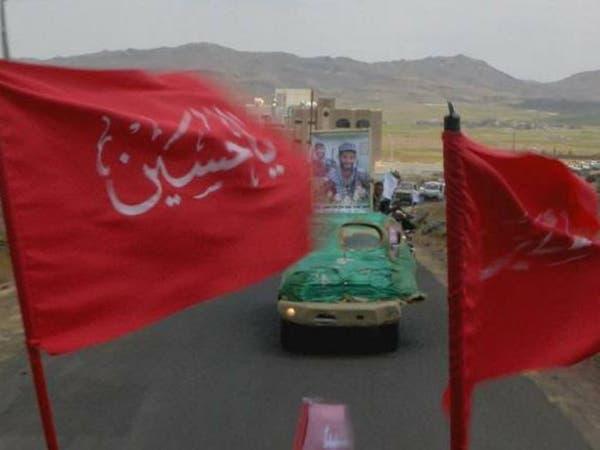 قتلى للحوثيين بالعشرات في ميدي.. بينهم قيادات