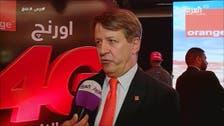 أورانج مصر للعربية: لا قرار بطرح حصة إضافية في البورصة