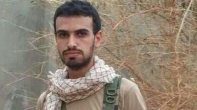 مقتل مسؤول تجنيد للحوثيين زرع الألغام والعبوات في ميدي