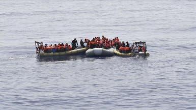 الجزائر.. نقطة انطلاق أخرى للهجرة السريّة نحو أوروبا