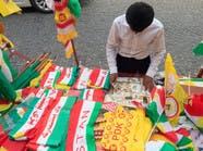 الخارجية الأميركية: لا نعترف بنتائج استفتاء كردستان