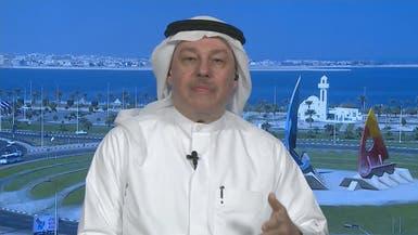 السعودية تكرس رؤيتها للمرحلة المقبلة.. الاستثمار في الترفيه