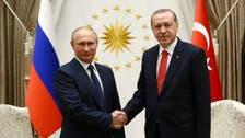 ایردوآن اور پوتن شام میں سیاسی عمل آگے بڑھانے پر متفق