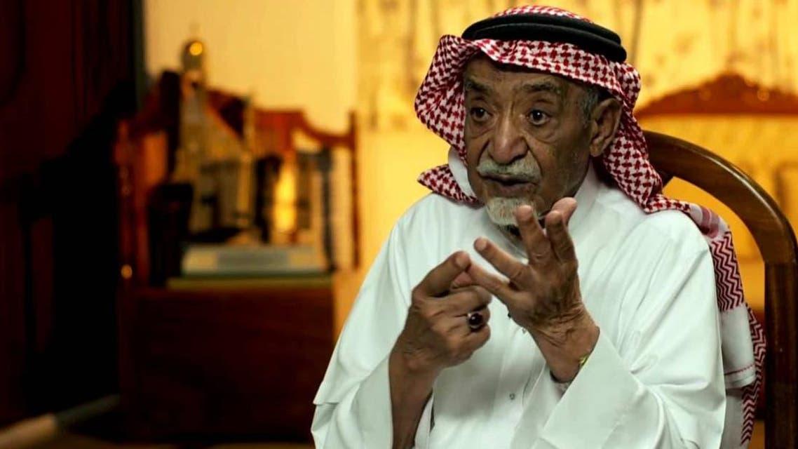 الشاعر السعودي ابراهيم خفاجي