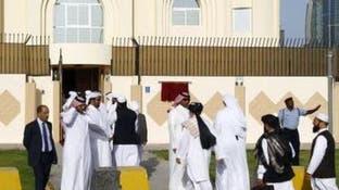 منابع امریکایی: مذاکرات صلح با طالبان دوباره در قطر آغاز شد