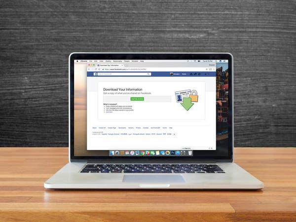 """4 إضافات جديدة لمستخدمي """"فيسبوك"""" على كروم"""
