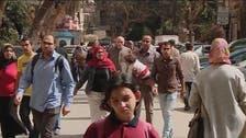 دراسة مثيرة عن رأي المصريين في إيران وحزب الله والحوثي