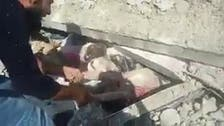 Syrian child under bombing rubble pleads: 'Dad I beg you, get me out'