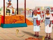 باحث مصري: لم يكن بمصر يهود وفرعون موسى مصري