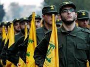 """كيف استنسخت إيران """"حزب الله"""" في الشرق الأوسط؟"""