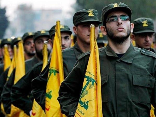 إيران تدعم عمليات حزب الله الإرهابية بأميركا اللاتينية