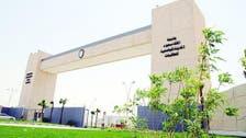 King Saud University prepares 4,500 parking spots for female students