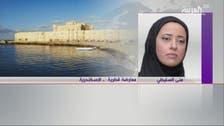 امیر قطرکی پالیسیوں کے مخالف آل ثانی خاندان کے 20 افراد قید