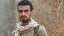 حوثی باغیوں کا بھرتی کمانڈر تین ساتھیوں سمیت ہلاک