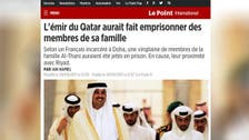 Le Point: Qatar arrests 20 opponents from al-Thani ruling family